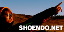SHOENDO.NET